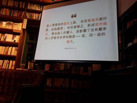 ▲胡靖舫的這句話,影響了徐銘志許多看法。