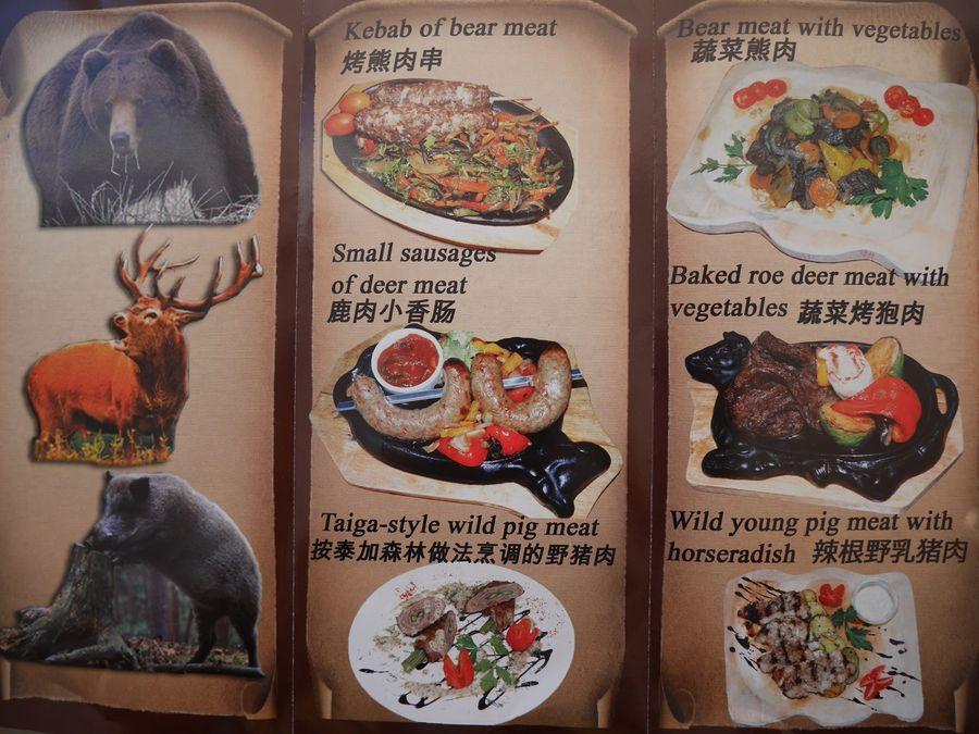 【裴凡強的人我生活】每道菜都是一首史詩!不過韋小寶究竟有沒有吃過「霞舒尼克」?