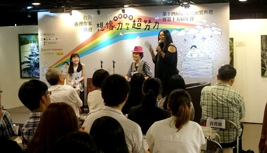 要有娛樂價值,要有文學涵養──台灣推理作家協會年會及徵文獎頒獎
