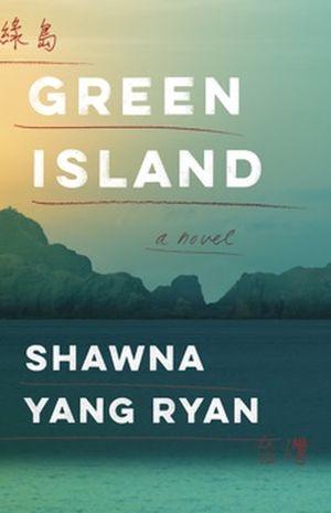 混亂的時局、生命的脆弱、命運的瞬變,以及新生的希望──專訪《綠島》作者楊小娜
